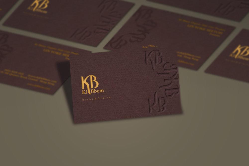 Kibbem_Card3.jpg