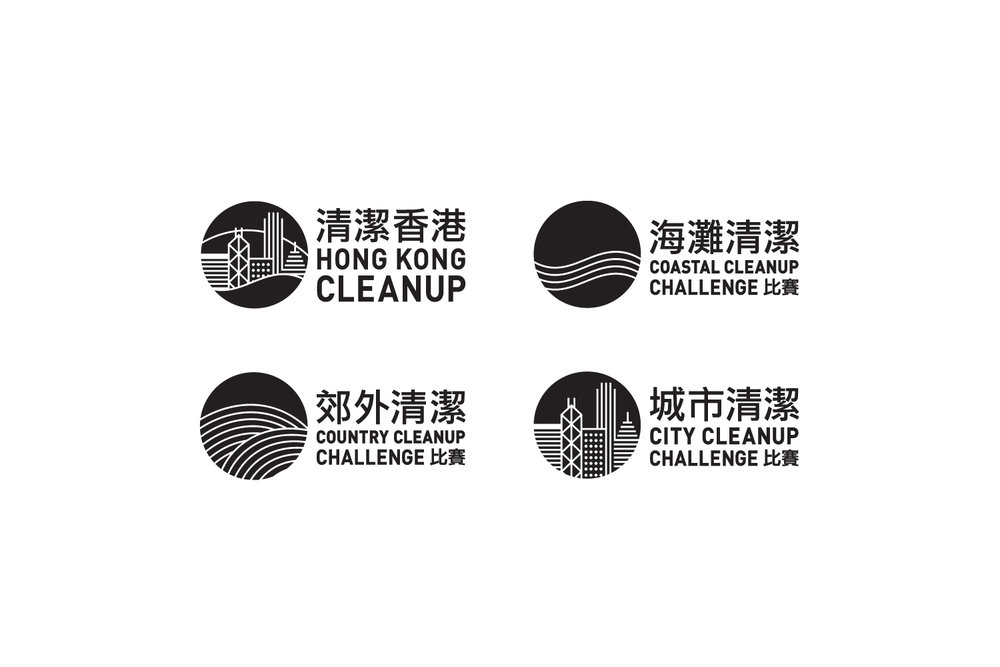 CleanUp_White.jpg