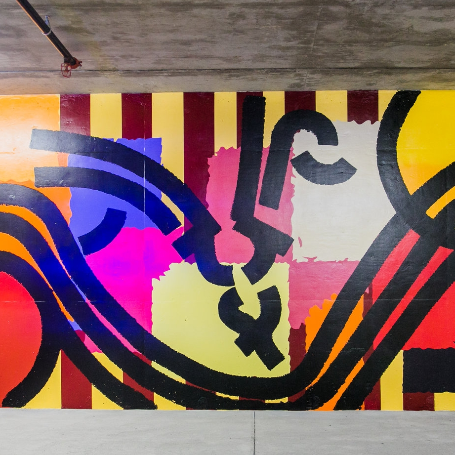 VICI MURALS - VIEW GALLERY