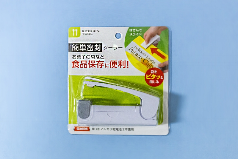One of our most popular items, this handy kitchen gadget hailing from Japan will keep your bags sealed, and your food tasting fresh!