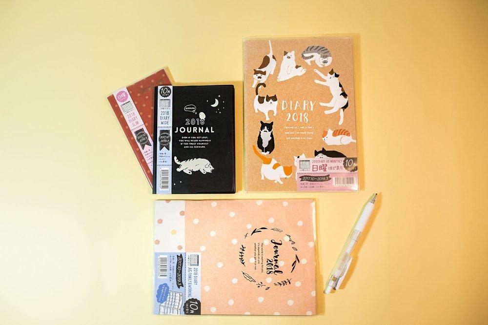 Stationery Japanese Journal Oomomo.jpg