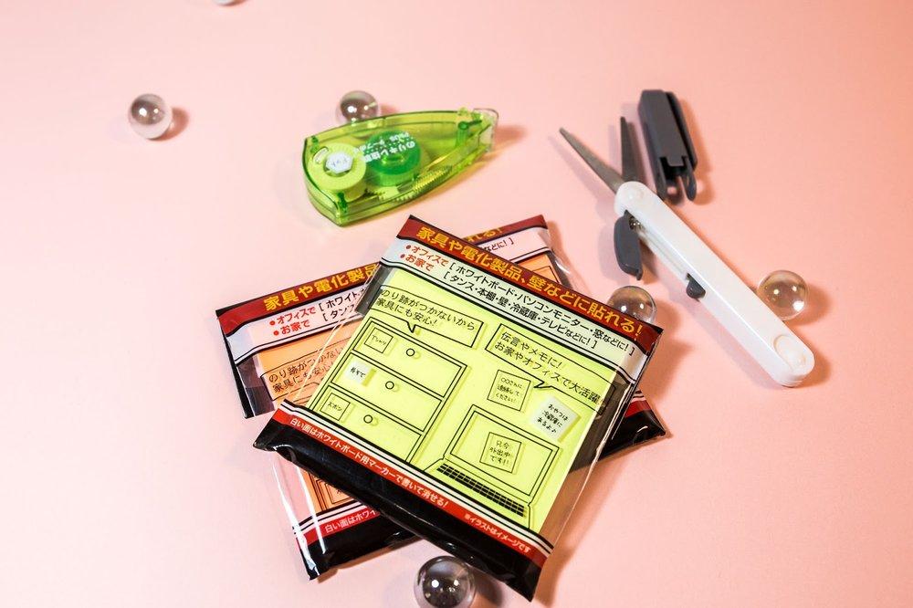 Stationery Office Essentials Oomomo.jpg