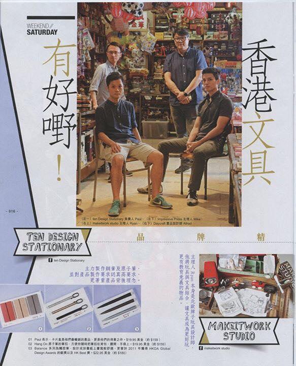 u-magazine_orig.jpg