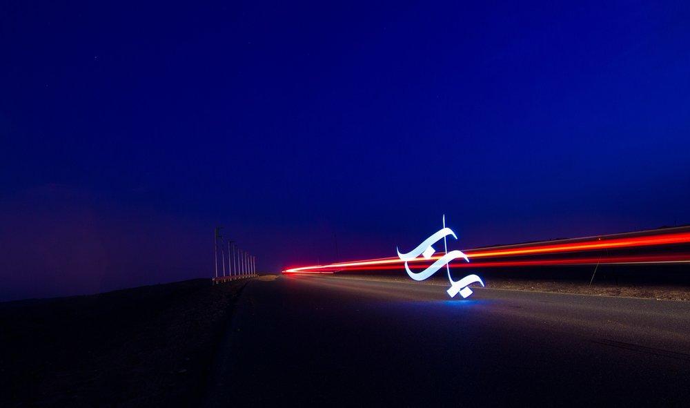 Jz Aamir -يا رب -Ya Rubb - God