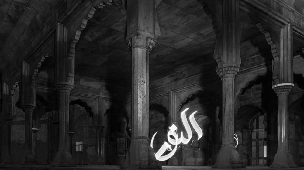 Jz Aamir -النور - Al Noor - Light