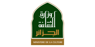 Ministry of Culture in Algeria