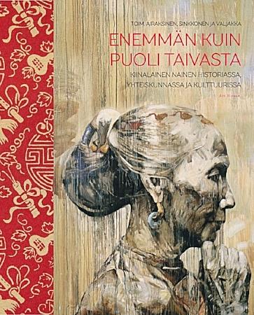 Cover image: Hung Liu,  Chinese Profile III , 1998.