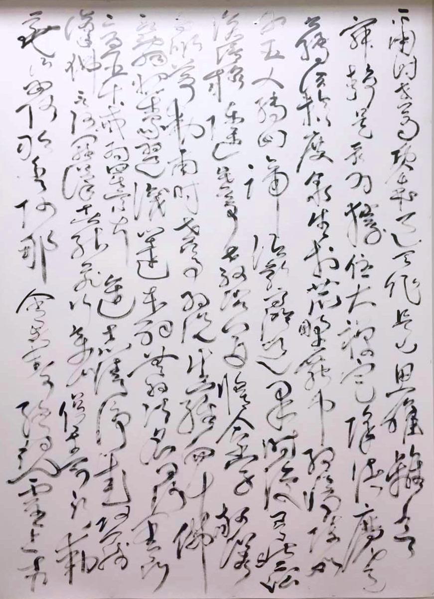 1st layer of Past Continuous  a copy of Huaisu's Cursive Script (737–799)