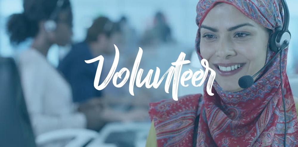 Distress-Centres-Header-Volunteer-Responder.png