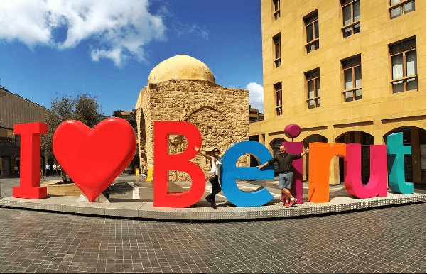 [VIDEO] 48 Hour Guide to a Weekend in Beirut