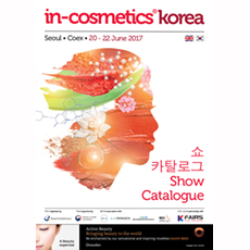 in-cosmetics Korea Catalogue   in-cosmetics@showtimemedia.com