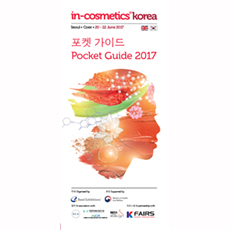in-cosmetics Korea Pocket Guide   in-cosmetics@showtimemedia.com