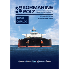 Kormarine Catalogue   Sales@showtimemedia.com