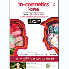 in-cosmetics Korea Preview   in-cosmetics@showtimemedia.com