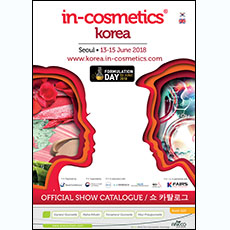 in-cosmetics Korea Catalogue 2018   in-cosmetics@showtimemedia.com
