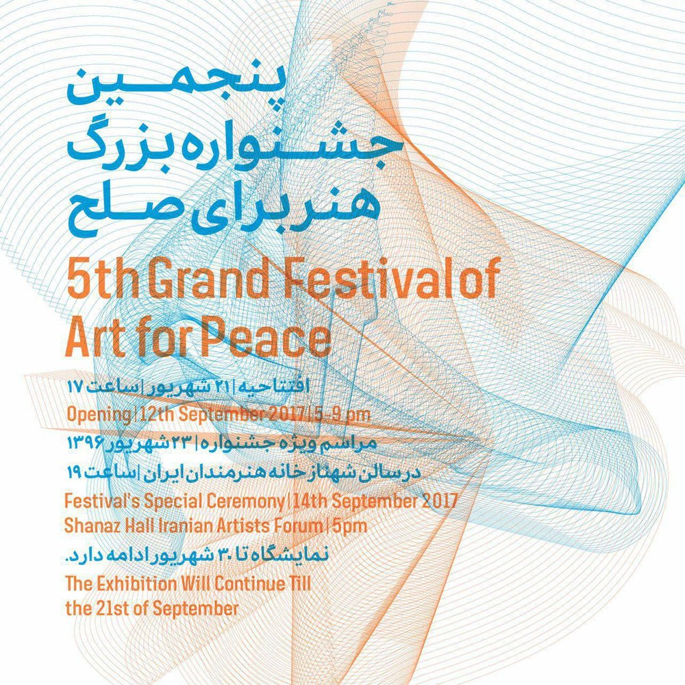 art-for-peace.jpg