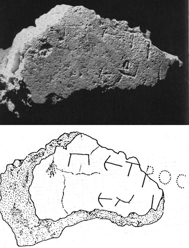 The Petros Fragment from the Red Wall, Discovered Inside the Repository