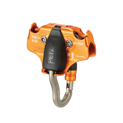 Petzl Trac Plus Zip Trolley - The Petzl Trac Plus Trolley is a firm step up from its little brother, the Petzl Trac Trolley.