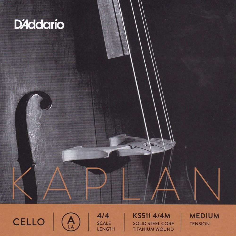 KaplanSolutions.jpg