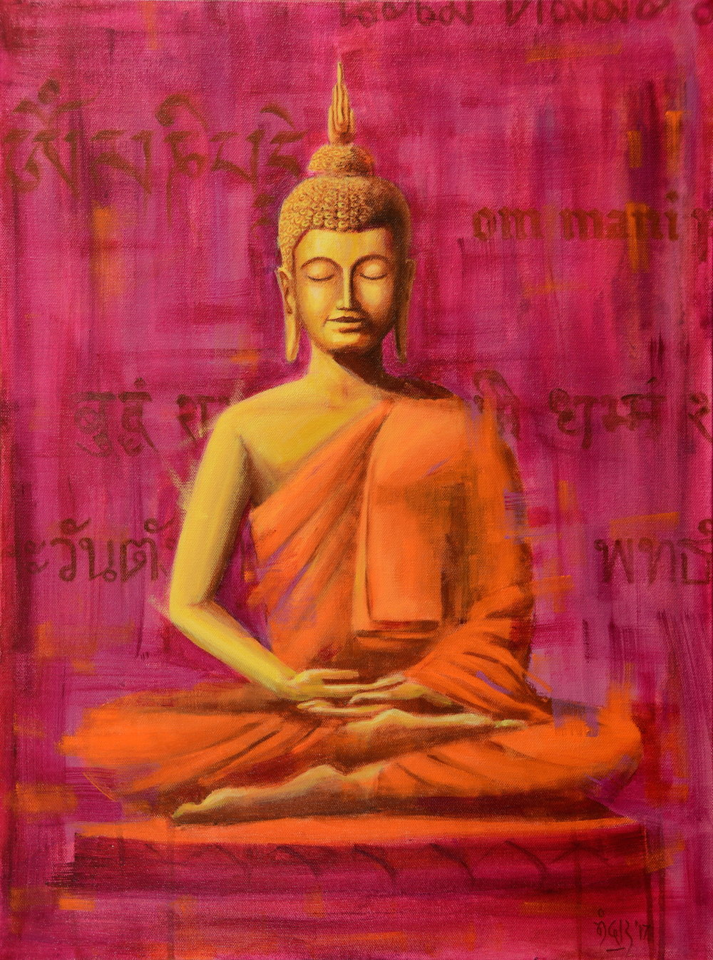 Gautama 2