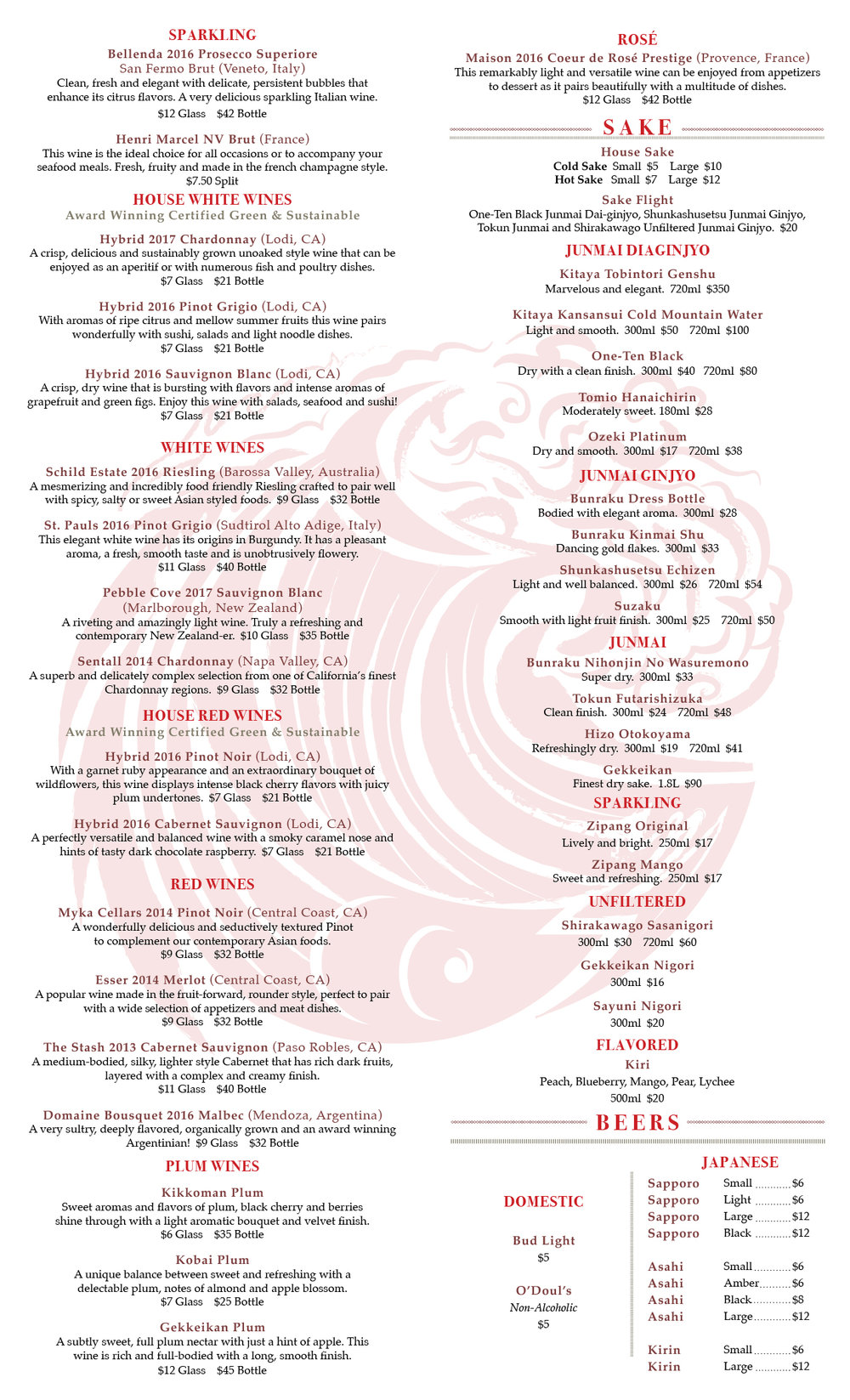 Domo Wine Menu SUMMER 2018 WEB.jpg