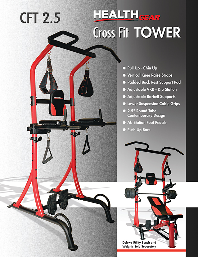 CFT 2.5 Cross Fit Tower.jpg