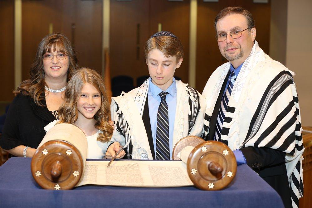 Bar Mitzvah Celebration @ Hebrew Institute of Riverdale