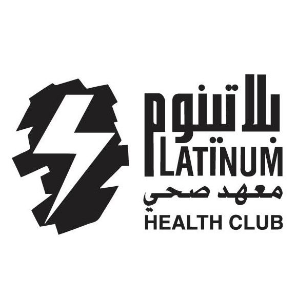 2335_Platinum-Health-Club-Logo1_-_Qu80_RT1600x1024-_OS579x579-_RD579x579-.jpg