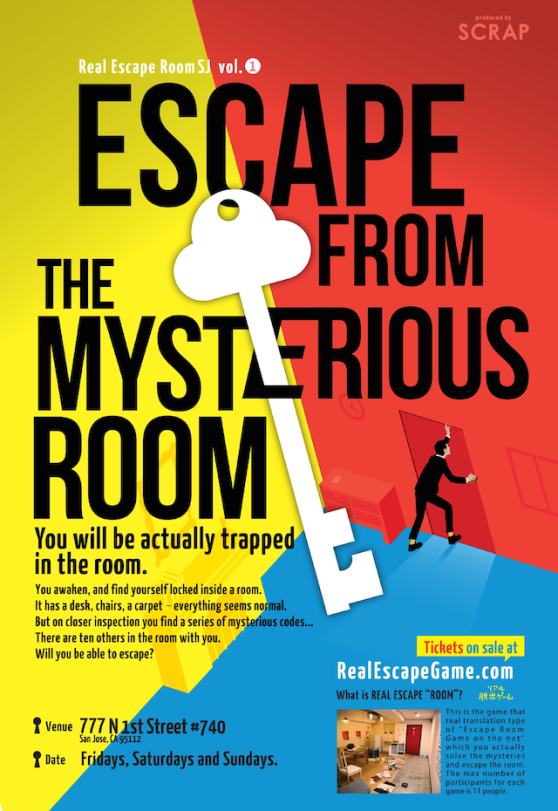 RERSJ_201409_MysteriousRoom.png
