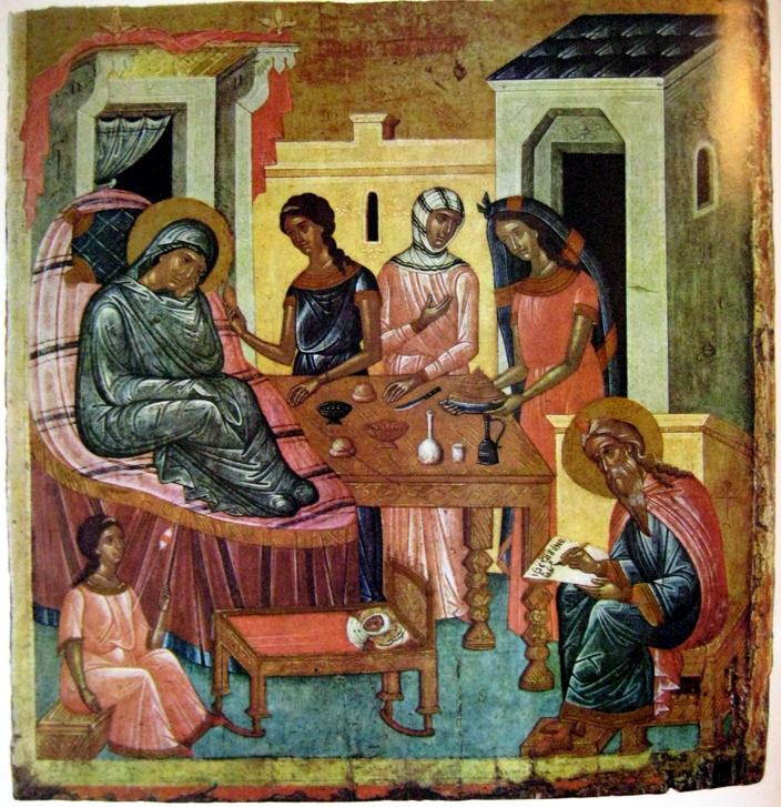 English: Nativity of John Baptist, 15 c, Hermitage/ Рождество Иоанна Предтечи