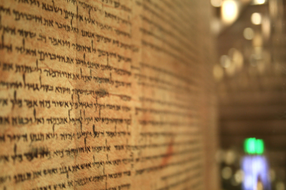 Scroll of Isaiah from Qumran,1st century