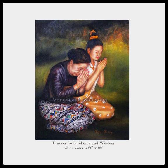 Prayers for Guidance and Wisdom.jpg