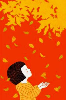 Image Taeeun Yoo via Pinterest