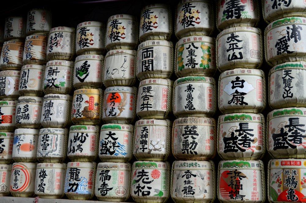 Japanese wedding - barrels