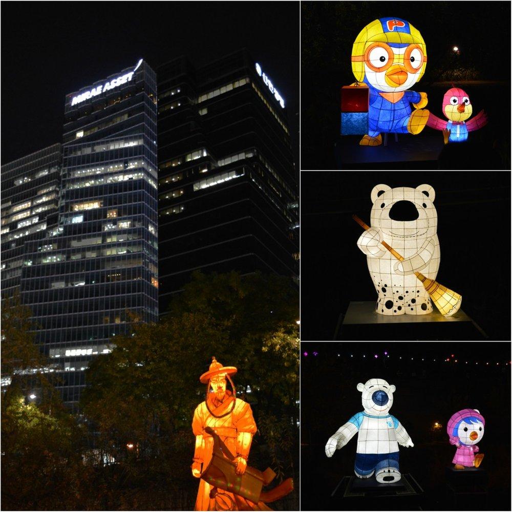 Χαρακτήρες του Φεστιβάλ χειροποίητων φαναριών της Σεούλ