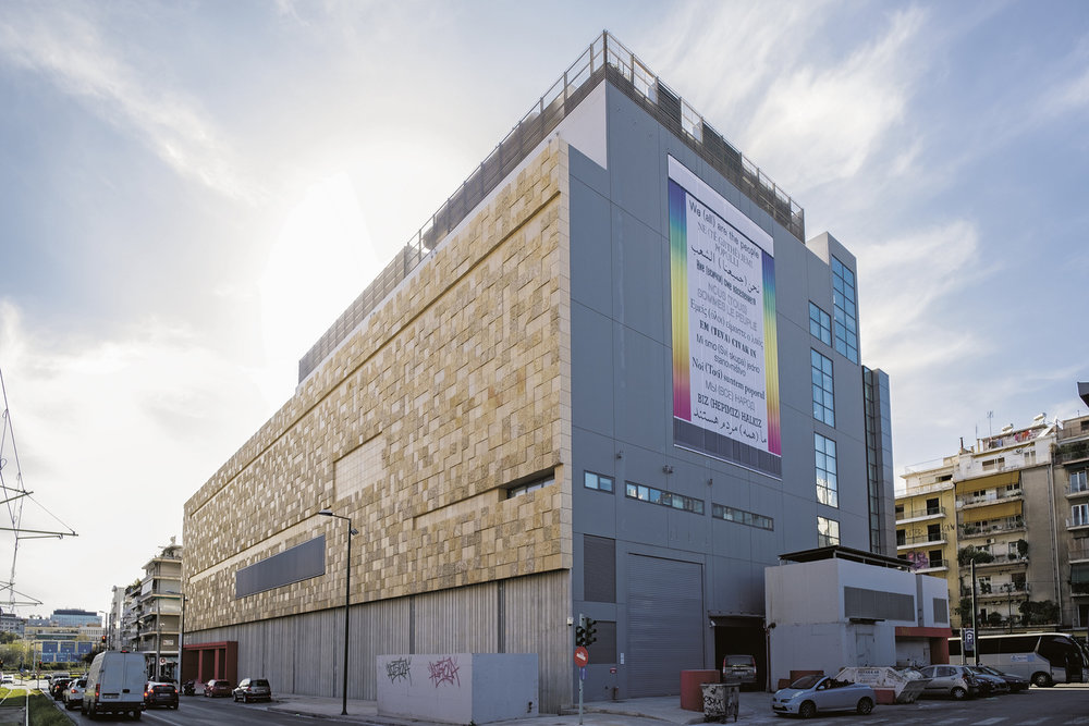 The National Museum of Contemporary Art in Koukaki. Source:  Documenta