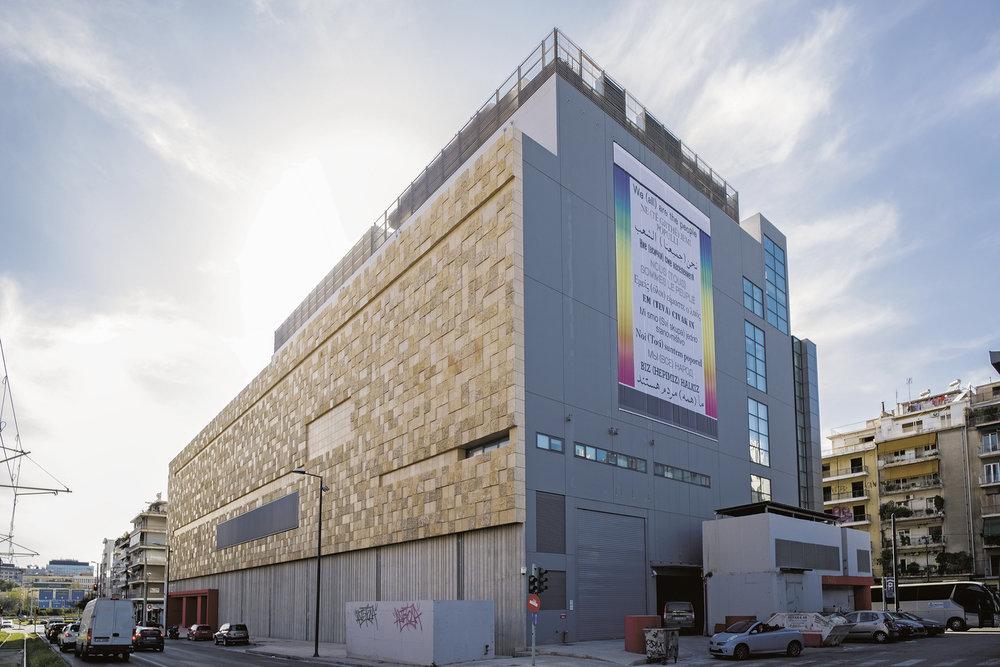 Το Εθνικό Μουσείο Σύγχρονης Τέχνης στο Κουκάκι. Πηγή:  Documenta