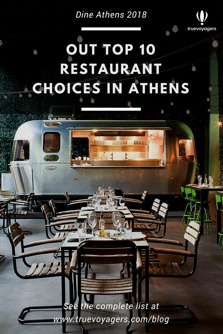 Dine Athens 2018.jpg