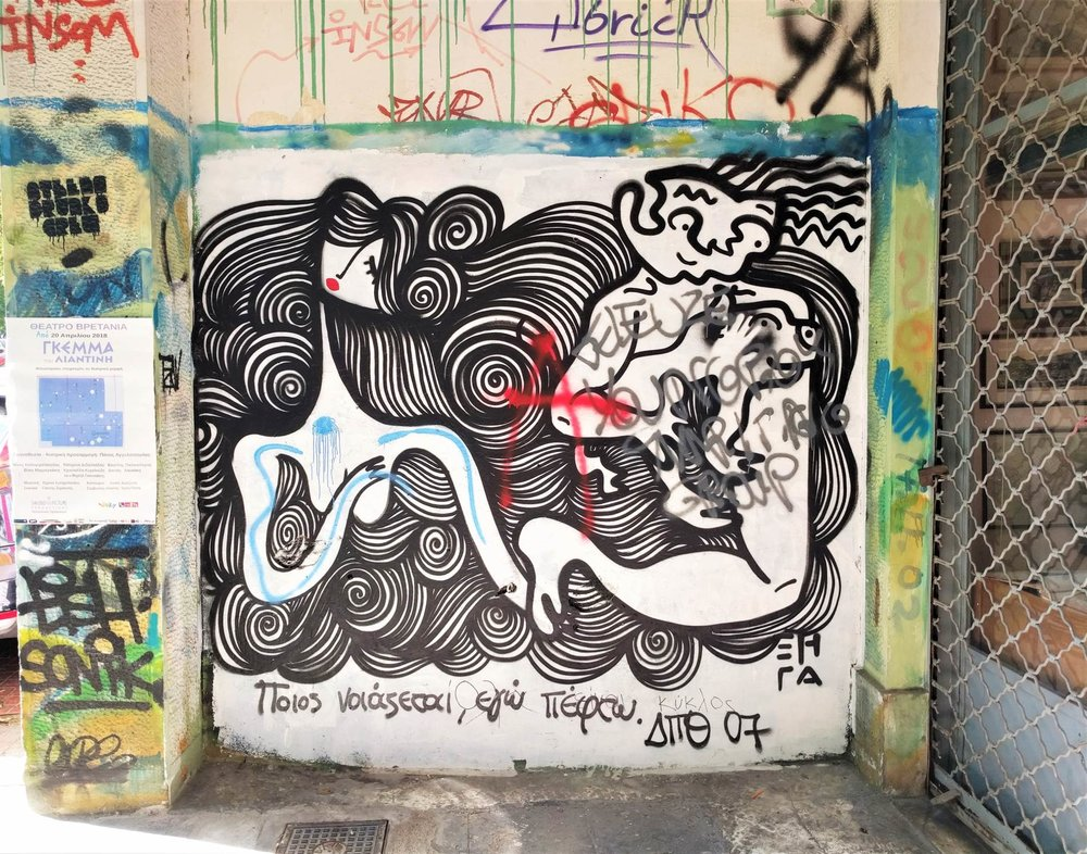 This lady with the luscious hair can be seen in various spots of Exarcheia district.