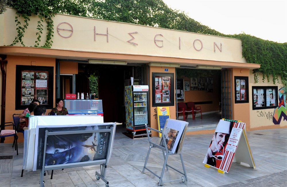 Cine Thisseion is one of the most beloved open-air cinemas in Athens. Source: Vasilios Koutroumanos