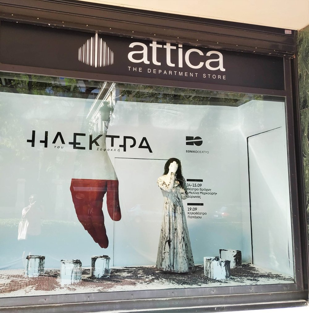 Attica department store is the go-to place when you want to shop for clothes, accessories and perfumes in Athens.