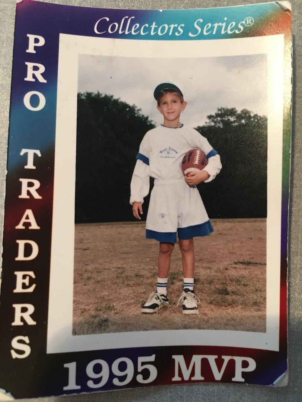 1995 MVP
