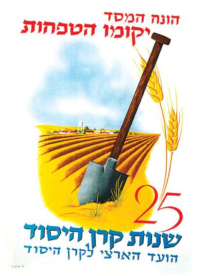 1945_PAG_89