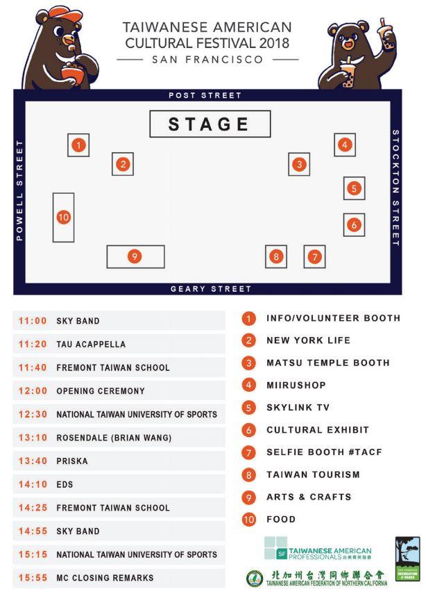 festival_details.JPG