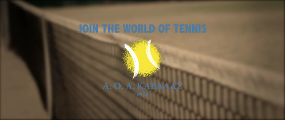 a.o.a.k. | the world of tennis - commercial