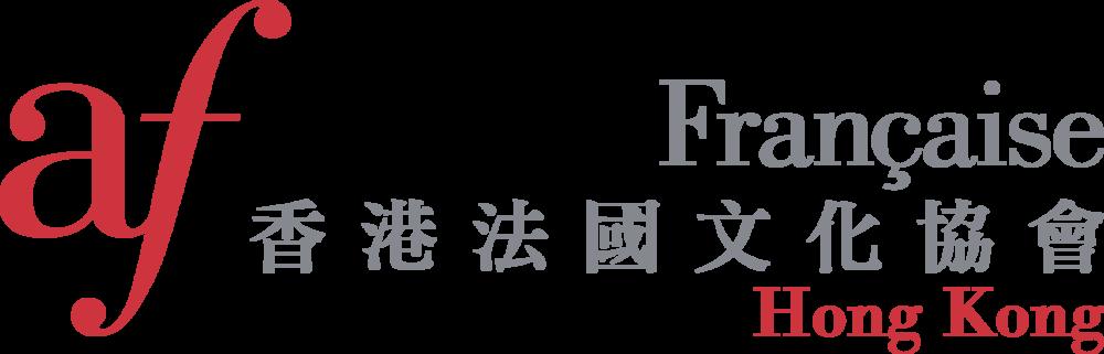 Alliance Francaise_HK_logo2016.png