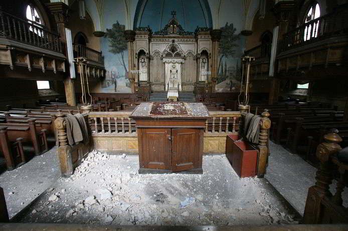 Beth Hamedrash Hagadol synagogue in damaged condition.