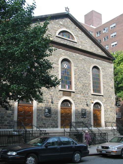 Bialystoker Synagogue Exterior.jpg