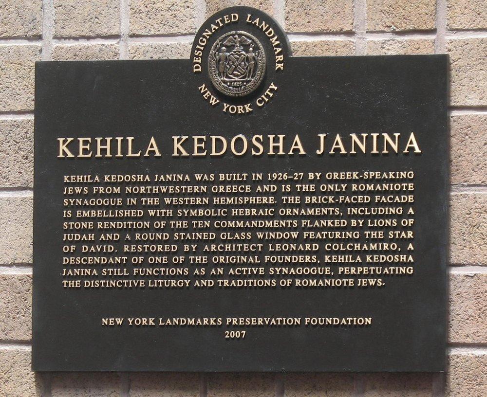 KKJ plaque.jpg
