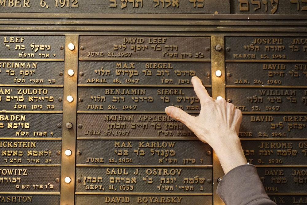 Bialystoker Bugsy Siegel - Sam Gruber.jpg